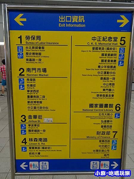 捷運中正紀念堂站 (1)3.jpg