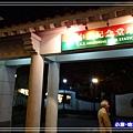 中正紀念堂-街色 (1)9.jpg