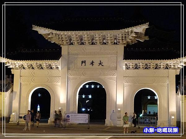 中正紀念堂-街色 (2)10.jpg