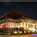 中正紀念堂-街色 (4)11.jpg