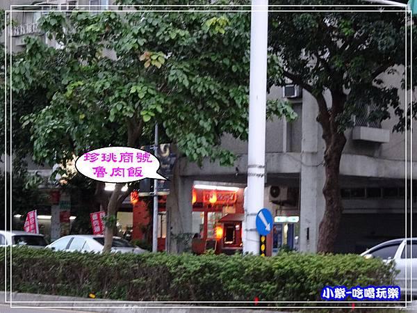 珍珧商號-魯肉飯 (2)33.jpg
