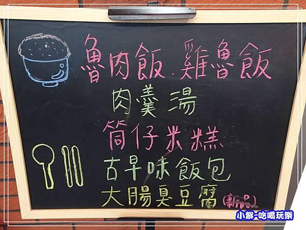 珍珧商號-魯肉飯 (4)35.jpg