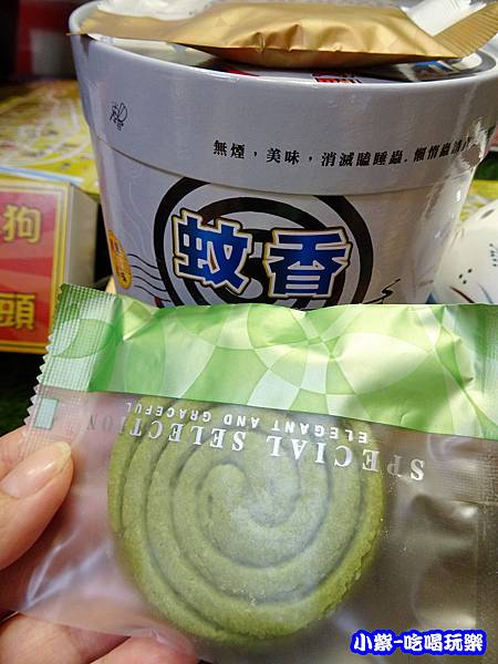 蚊香造型餅乾 (3)13 - 複製.jpg