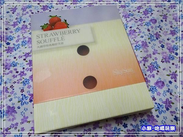 天子舒芙蕾-草莓乳酪口味 (1)2.jpg