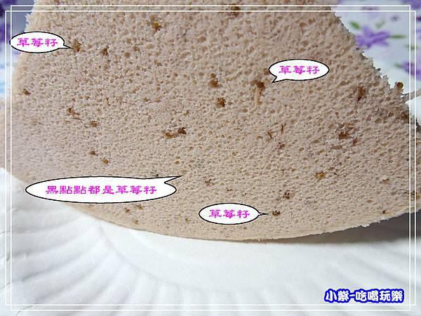 草莓舒芙蕾 (3)2.jpg
