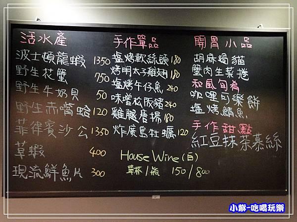 柊浅川火鍋15.jpg