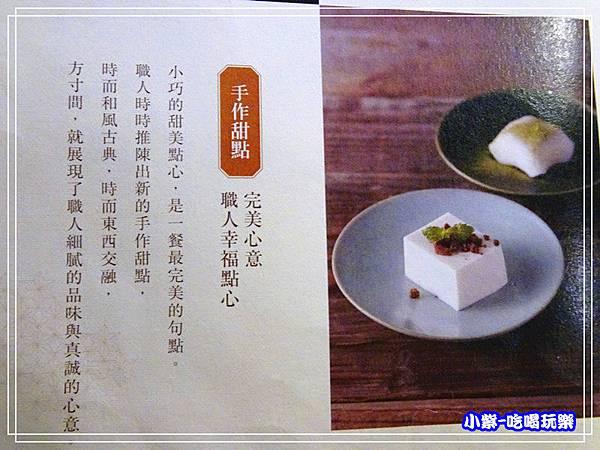 柊浅川火鍋25.jpg