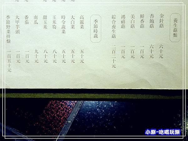 柊浅川火鍋29.jpg