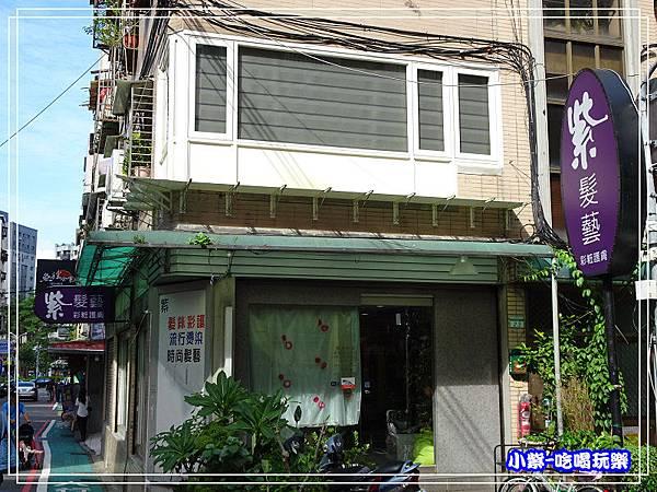 柊浅川火鍋89.jpg