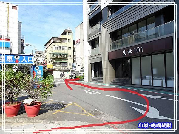 柊浅川火鍋92.jpg