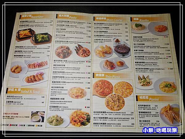 MENU哈克廚房 (1)0.jpg