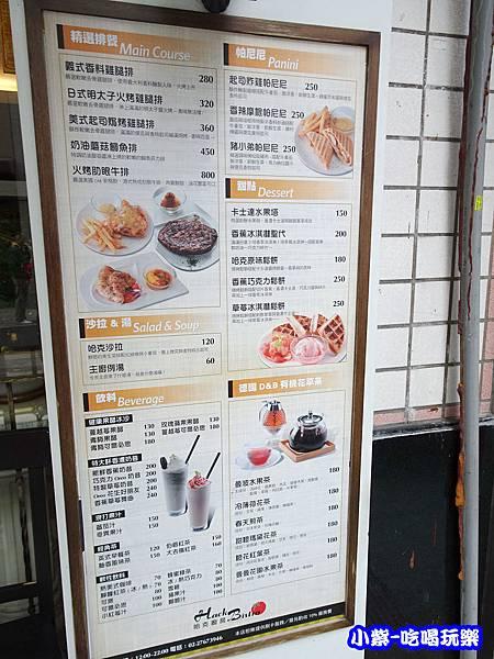 MENU哈克廚房 (3)1.jpg