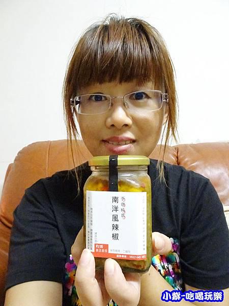 RT媽南洋風辣椒 (2)1.jpg