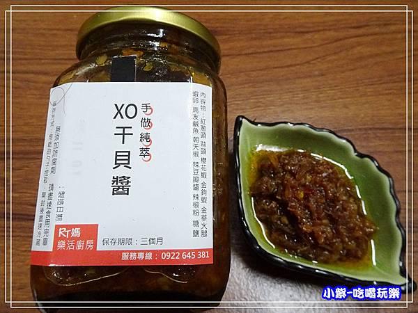 RT媽樂活廚房 (4)10.jpg