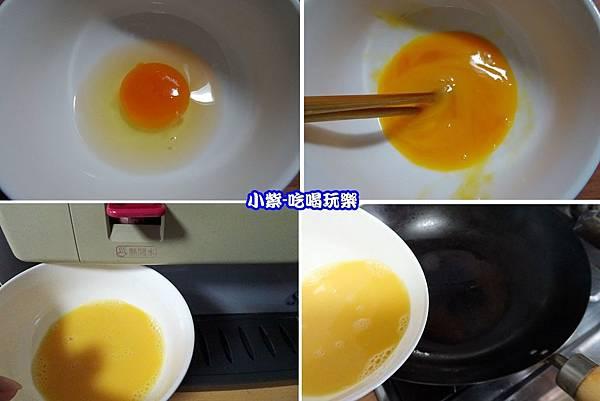 打蛋液.jpg