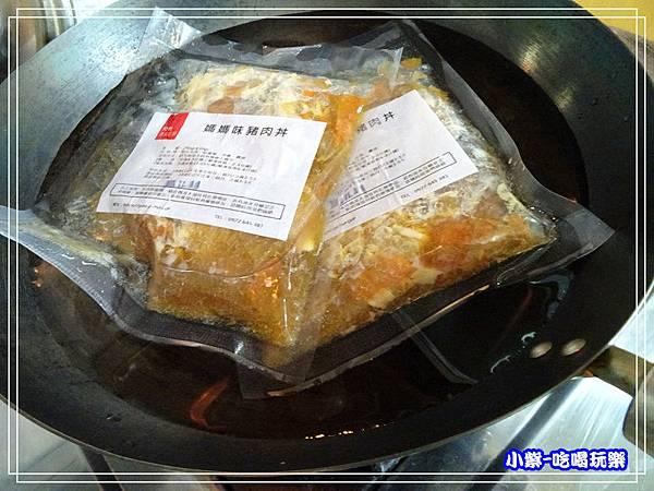 媽媽味豬肉丼 (2).jpg