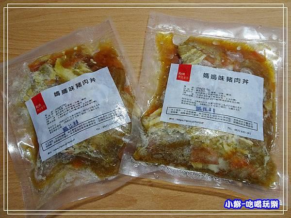 RT媽-豬肉丼 (1)0.jpg