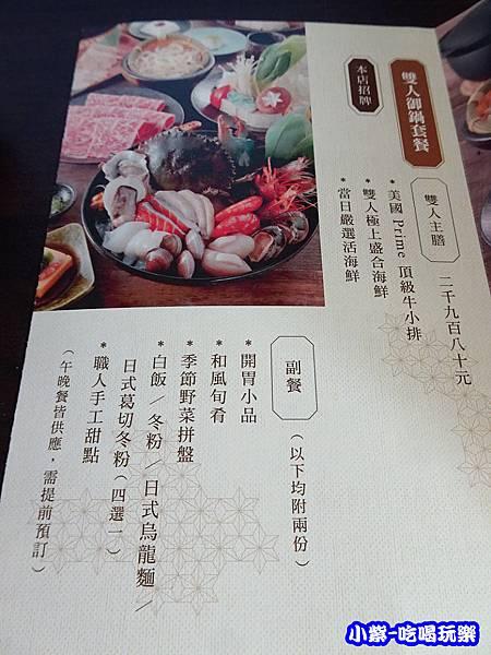 雙人套餐0.jpg