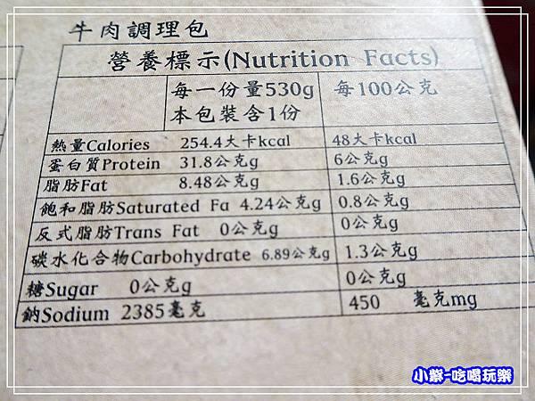 牛小排麵 (1)38.jpg