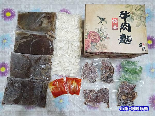 岩漿火鍋-極品牛肉麵系列 (5)6.jpg