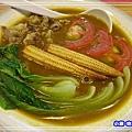 咖哩烏龍湯麵 (2)3.jpg