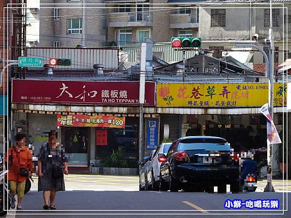 健㣔路-長沙路口0.jpg
