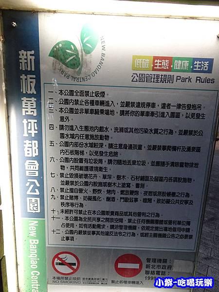 萬坪公園 (11)1.jpg