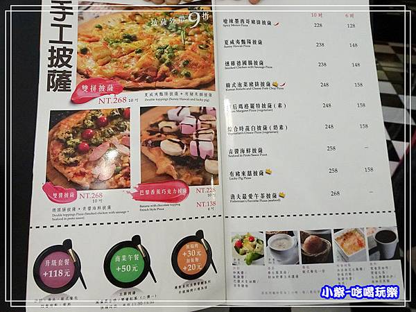 手工披薩16.jpg