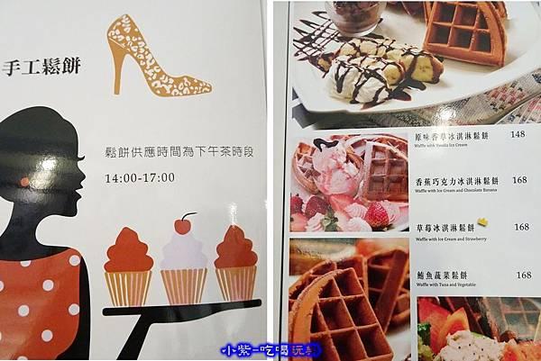 手工鬆餅menu (2).jpg