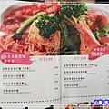 義大利麵menu (1)32.jpg