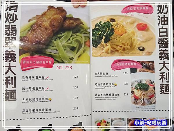 義大利麵menu (2)33.jpg