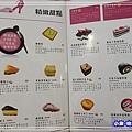 精緻甜點menu31.jpg