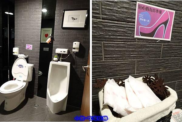 閨蜜洗手間-.jpg
