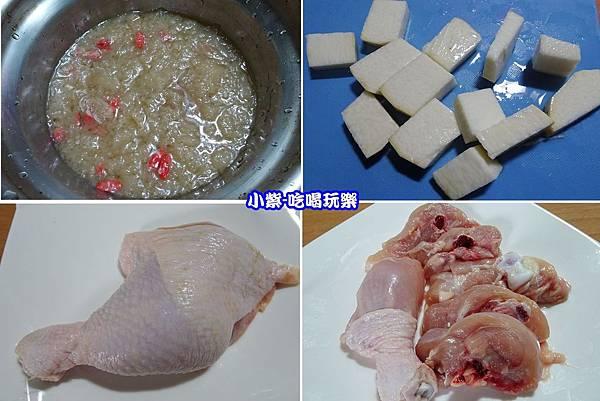 山藥牛奶哺雞湯 -食材.jpg