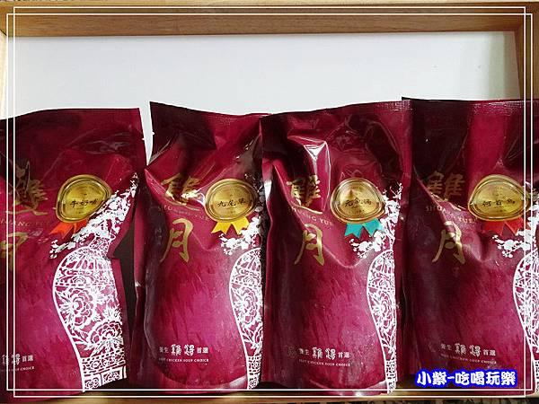 雙月食品社-雞湯25.jpg
