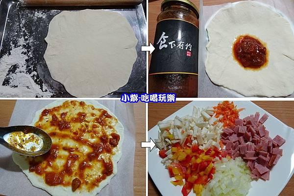 紅醬什錦披薩 -麵皮.jpg