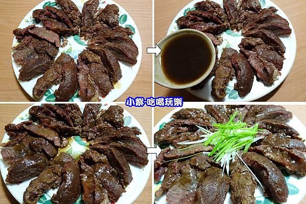 乾吃-花雕牛肉 ..jpg