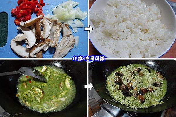煮青醬蛤蜊菇菇燉飯 .jpg