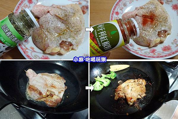醃煎香草雞腿 (2).jpg