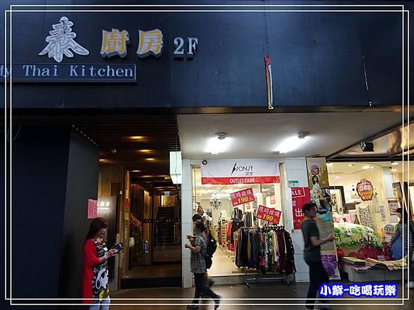 服飾店10.jpg