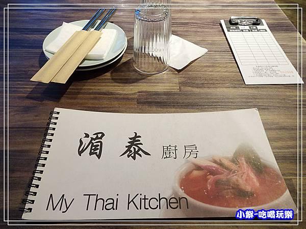 湄泰廚房 (14)15.jpg