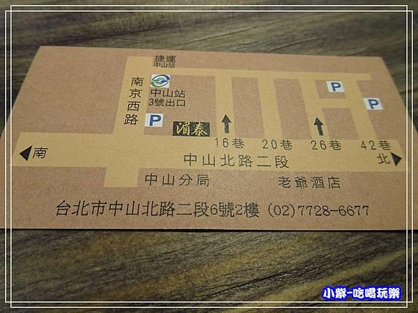 湄泰廚房 (19)17.jpg