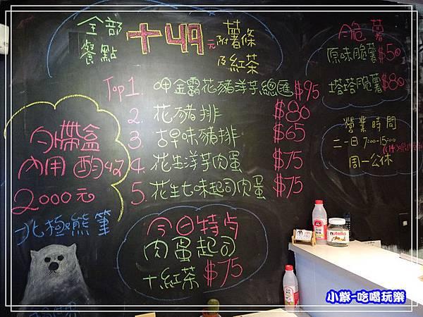 +49元升級0.jpg
