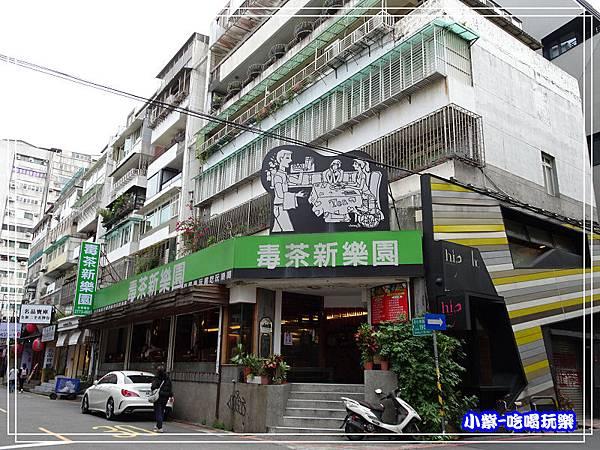 津梅外銷藝品公司 (51).jpg