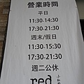 小紅點-新加坡廚房 (2)8.jpg