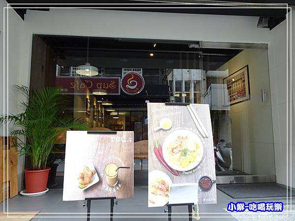 小紅點-新加坡廚房 (3)13.jpg