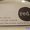 小紅點-新加坡廚房 (16)11.jpg