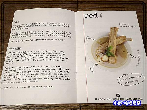 新加坡肉骨茶 (2)26.jpg