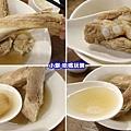 新加坡肉骨茶-.jpg