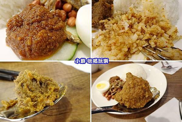 椰漿飯+咖哩牛 -.jpg